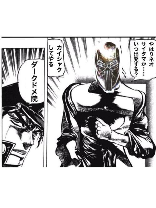 花京院38