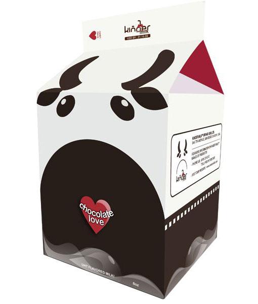 牛乳パック22