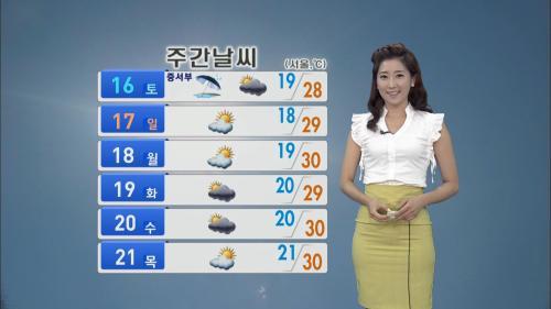 韓国の女子アナのスタイルがよかった.29