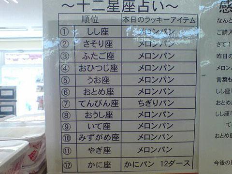 変な日本人27