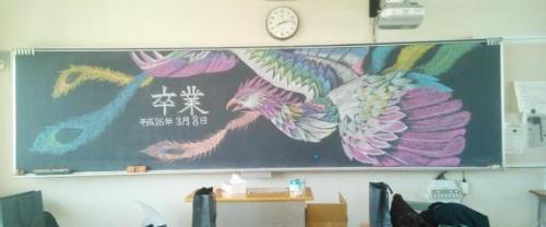 黒板アート23