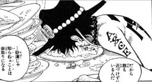 ace 300x163 「都市伝説」ワンピースのエースの肩にある刺青の隠された秘話とは?