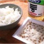 オリーブオイルと納豆で便秘解消!効果的な食べ方は?