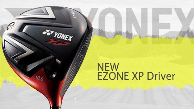EZONE XPドライバー