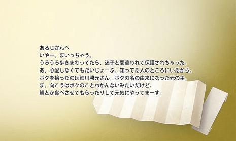 2016-05-18_141637