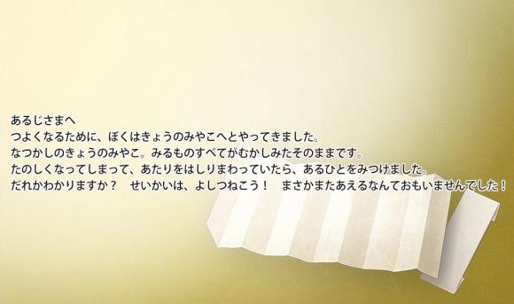 2016-06-14_172031