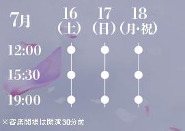 2016-07-01_173947