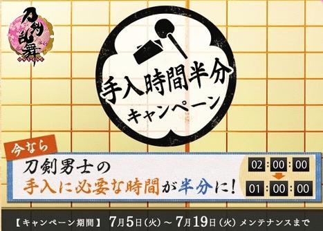2016-07-05_171659