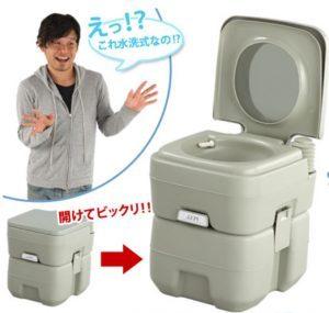 防災用のポータブル簡易トイレ!避難生活の必需品!