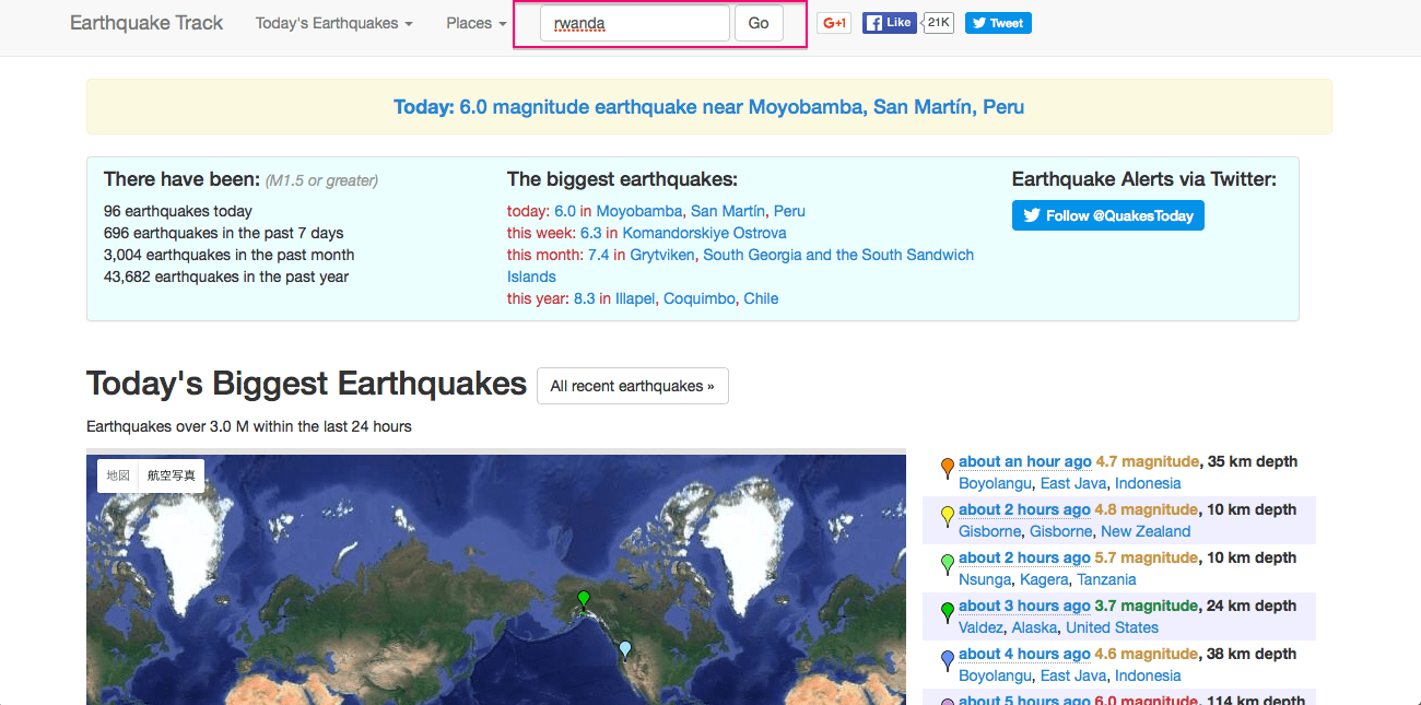 earthquake2