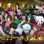gintama_03_cs1w1_720x