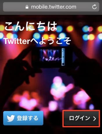 スクリーンショット 2015-06-21 22.41.27