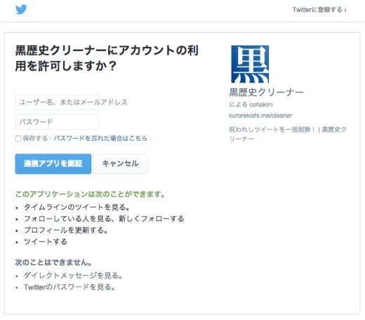 スクリーンショット 2015-06-28 11.44.42