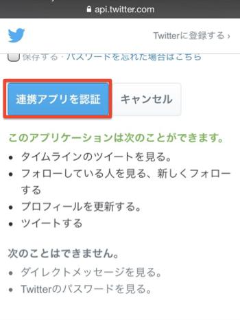 スクリーンショット 2015-06-25 9.24.59