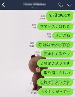 IMG_2776