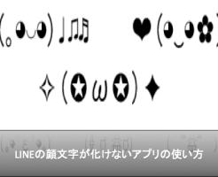 スクリーンショット 2015-07-11 0.49.17