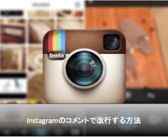 スクリーンショット 2015-08-09 0.47.13