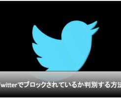 スクリーンショット 2015-08-29 1.24.12
