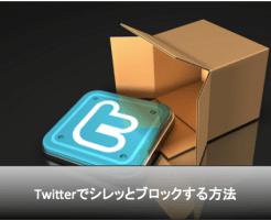 スクリーンショット 2015-08-29 0.59.58