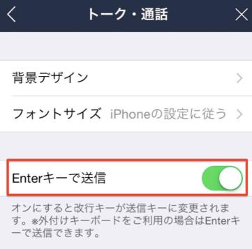 スクリーンショット 2015-09-14 9.56.16