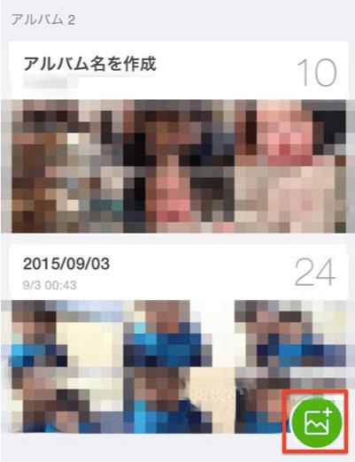 スクリーンショット 2015-09-08 11.49.22