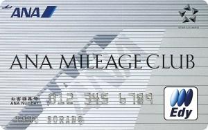Tポイントカード,コンビニポイントカード,ANA,JAL,,マイル