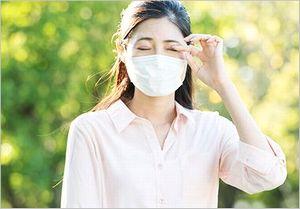 花粉症の予防