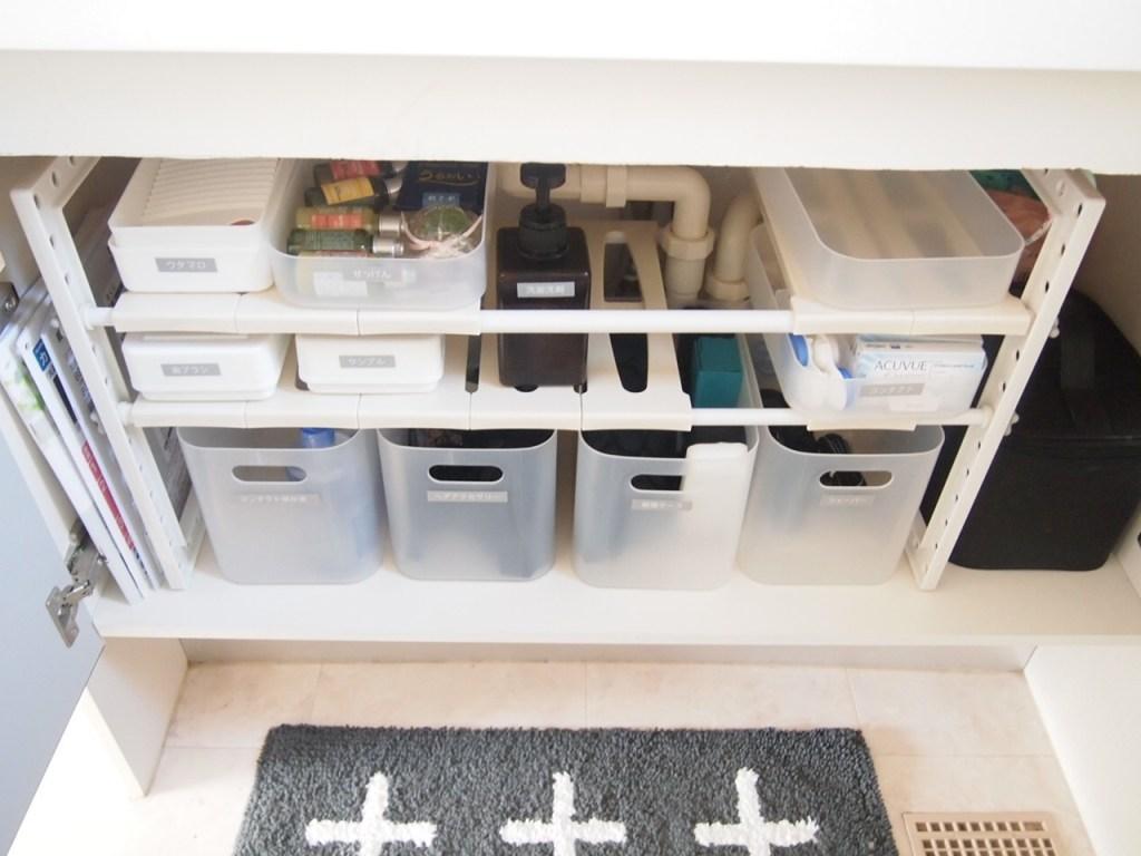 洗面台下 収納
