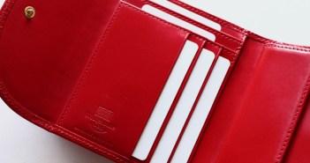 三つ折財布人気ランキング