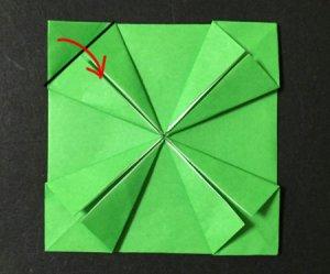 koma1.origami.9