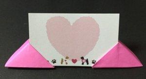 sekihuda1.origami.29