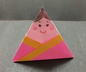 ohinasama.origami1.20