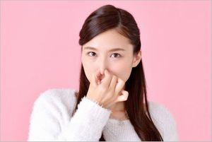 口臭の消し方