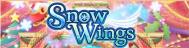 Snow Wing(スノーウィング)