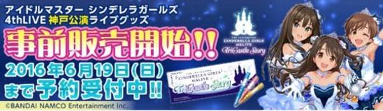 神戸ワールド記念ホール公演