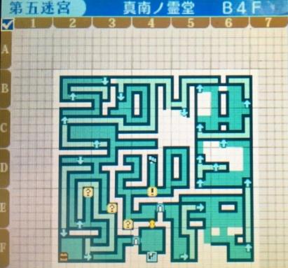 世界樹の迷宮X,第五迷宮