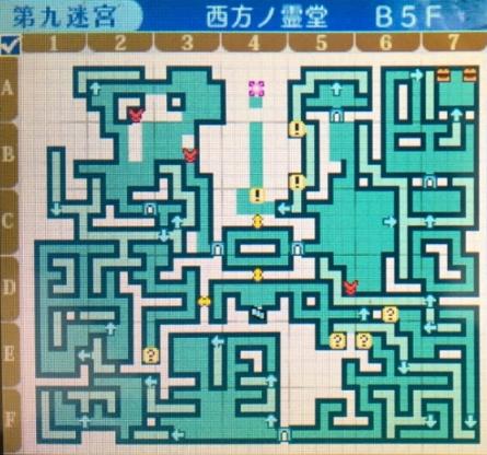 世界樹の迷宮X,第九迷宮