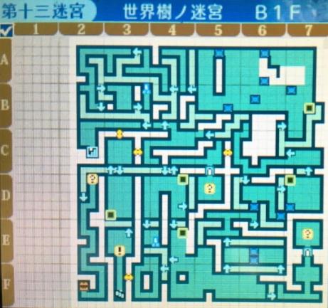 世界樹の迷宮X,第十三迷宮