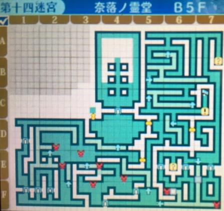 世界樹の迷宮X,第十四迷宮