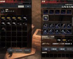 武器修理キット(伝説)
