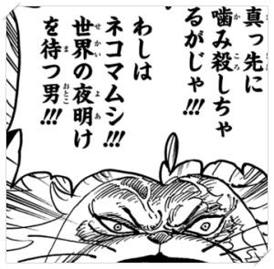 sekainoyoake