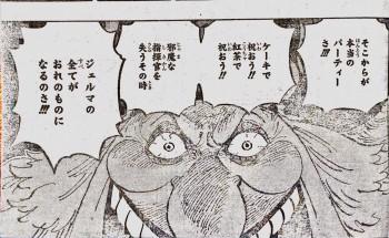 zyerumakeikaku