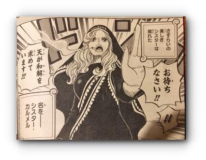 batch_sisterkarumeru