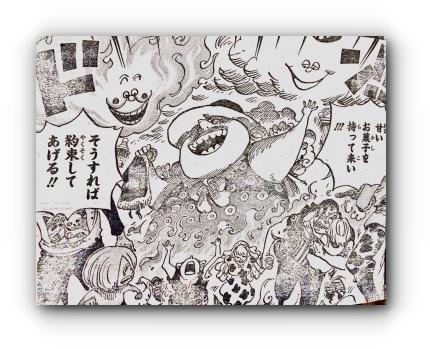 batch_yakusoku