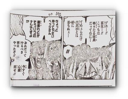 870_gehotikusyo_870