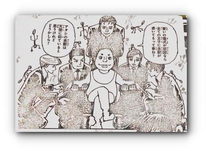 870_hennnano_yamori