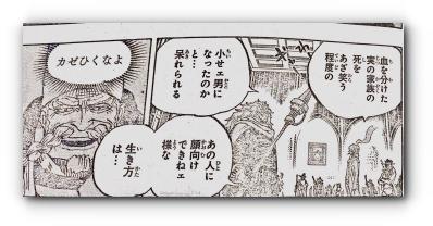 870_ikikataha