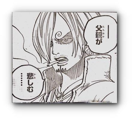 870_kanashimu_870