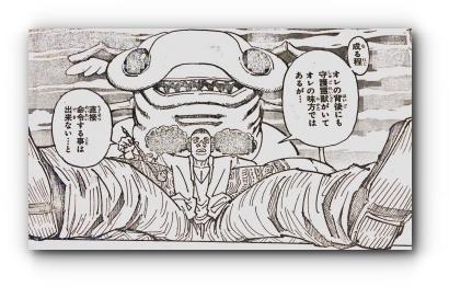 870_ushi_kaizyuu