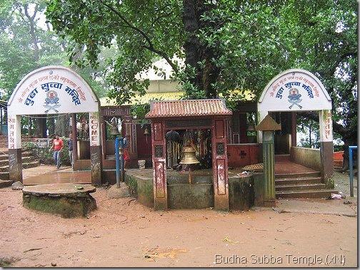 Budha_Subba_Temple_Dharan_Bijayapur (4)